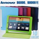 Lenovo Yoga Tablet 8 B6000 Yoga Tablet 10 B8000 レザーケース タブレットPC用 全10色